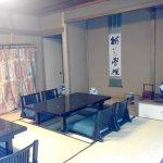 Sala del te
