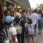 Photo of Nakamise Shopping Street (Kaminarimon)