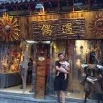 Photo de Furong Ancient Street