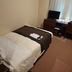 Photo de Hotel Pearl City Akita Kawabata