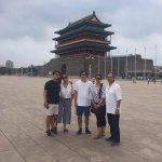 zhengyang gate from tiananmen sqaure
