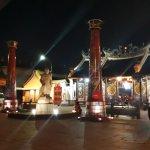 Photo of Tay Kak Sie Temple