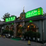 Photo de Crescent Moon Muslim Restaurant
