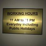 entrance, hours & interior