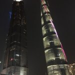 Photo of Shanghai World Financial Center