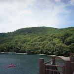Photo of Chuzenjiko Lake Boat  House