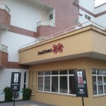 Photo of Hotel Dois H
