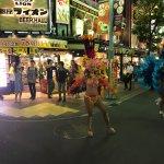 Photo of Shinjuku Piccadilly