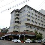 Photo of Hotel Yumoto Noboribetsu