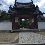 Photo of Obakusan Manpuku - ji Temple