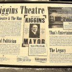 Plague across the street from Kiggins Theater