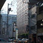 Photo of Hotel Kawaroku