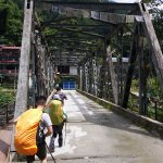 entrance for Poon Hill trekking