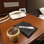Photo of RIHGA Hotel Zest Takamatsu