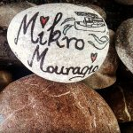Photo of Mikro Mouragio