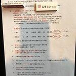 Photo de Kosekiya Annex