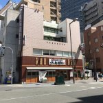 Foto de Richmond Hotel Namba Daikokucho