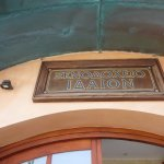 Photo de Ideon Hotel