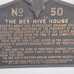 Photo of Beehive House