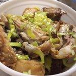 pollo asiatico
