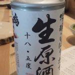 Fabulous Sake!