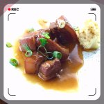 Pork Belly entree (special menu)