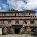 Foto de Daocheng Drolma's Guest House