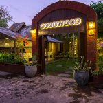 Фотография Goodwood Smokehouse and Grill