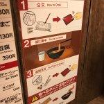 一蘭 渋谷店の写真