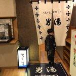 Photo de Fuji Lake Hotel