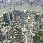 View from the Shanghai World Financial Center
