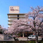 Photo of Isawa Tokiwa Hotel