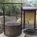 Photo of Nanyuan Garden Resort Farm
