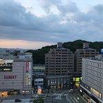Foto de Hotel Sunroute Tokushima