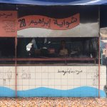 Fish Market Foto