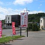 Ichikara