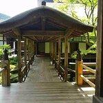 Photo de Erin-ji Temple