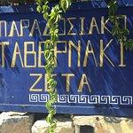 Bilde fra Taverna Bozika