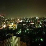 Photo of Premier Hotel Nakajima Park Sapporo
