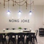 Photo of Nong Joke