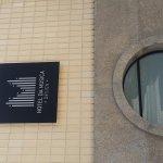 Photo de Hotel da Musica