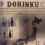 Photo of Dorinku