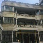 Photo of Pei Mansion Hotel