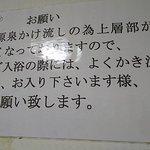 Foto de Atagawa Grand Hotel