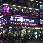 ภาพถ่ายของ Tokyo BBQ Town