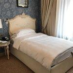 Radisson Royal Hotel Moscow Foto
