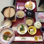 Foto de Hotel Green Plaza Shodoshima