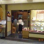 Tonkatsu Tazumura Daimaru Sapporo照片
