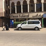 El Hussein Restaurant Photo