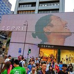 Digital display on Esprit Store facade on Peking Road